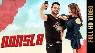 HONSLA – BABLA DHURI DOWNLOAD SONG