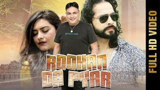 ROOHAN DA PYAR – BABU CHANDIGARHIA DOWNLOAD SONG