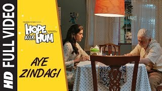 AYE ZINDAGI – Movie – HOPE AUR HUM – Shaan Download Mp3