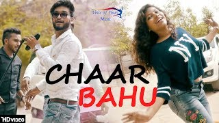 Chaar Bahu – Akki Kalyan Haryanvi  Download Mp3