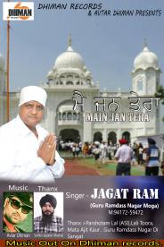 Main Jan Tera – Jagat Ram Download Mp3
