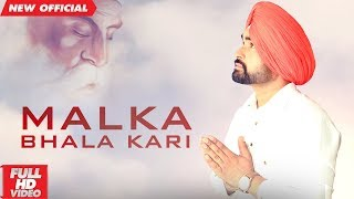 MALKA BHALA KARI – RAKA GARRY DOWNLOAD MP3