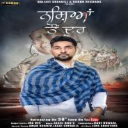 Nasheya Toh Door – Jas Vee Download Mp3
