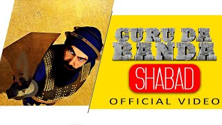 SHABAD – From Guru Granth Sahib Ji – Guru Da Banda – Animated Punjabi Movie Download Mp3