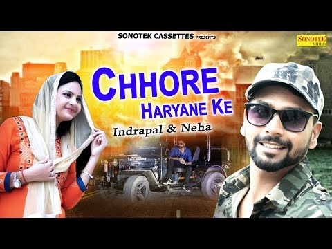 Chhore Haryana Ke – Inderpal Download Mp3