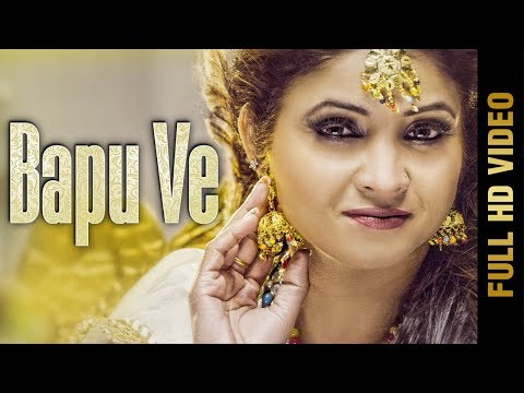 BAPU VE – SOONEE BATRA DOWNLOAD MP3