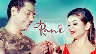 Rani – Rai Jujhar Download Mp3