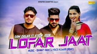 LOFAR JAAT Sam Dagar Ft Vipin Joon Mp3 Song Download