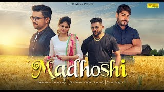 Madhoshi Vishvajeet Choudhary Download Haryanvi Mp3 Song