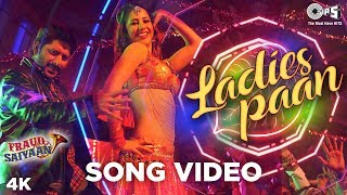 Ladies Paan Fraud Saiyaan Mamta Sharma Shahid Mallya Shadab Faridi Download Mp3 Song