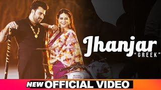 Jhanjar Greek feat Akansha Sareen Download Mp3 Song