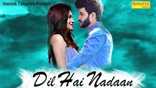 Dil Hai Nadaan Kavita Raam Download Haryanvi Mp3 Song