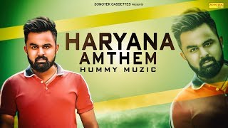 Haryana Anthem Hammy Muzic, Guri Nimana Download Mp3