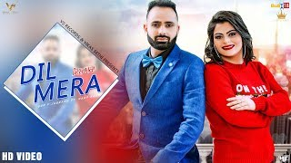 Dil Mera – Gur V Jagraon Ft. Harp Kaur Download Mp3