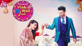 Viah Wali Jodi - Resham Singh Anmol Download Mp3
