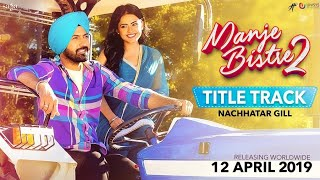 Manje Bistre 2 – Title Track – Nachhatar Gill, Gippy Grewal Download Mp3