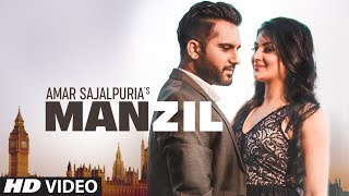Manzil – Amar Sajalpuria Download Mp3