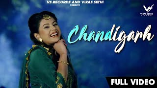 Chandigarh - Kirandeep Kaur Download Mp3 Song