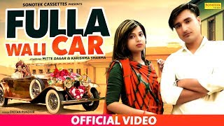 Fulla Aali Car  Jyoti Jiya Download Mp3 Song