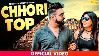 Chhori Top – Bunty Download Mp3 Song