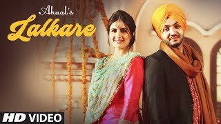 Lalkare – Akaal Download Mp3 Song