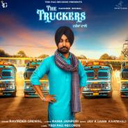 The Truckers Ravinder Grewal Download Mp3 Song