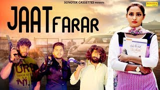 Jaat Farar TR Music Download Haryanvi Mp3 Song