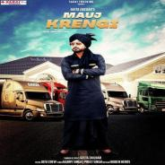 Mauj Krengi Geeta Zaildar Download Mp3 Song