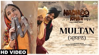 MULTAN Mannat Noor Movie Nadhoo Khan Mp3 Song Download