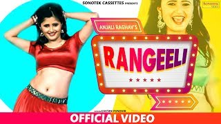 Rangili Shiv Nigam, Kavita Shobu Download Haryanvi Mp3 Song