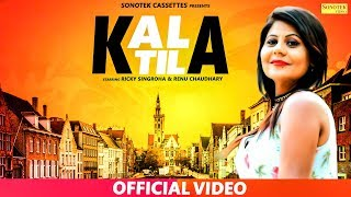 Kala Til Navii Mp3 Song Download