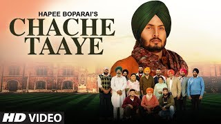 Chache Taaye Hapee Boparai Download Mp3 Song
