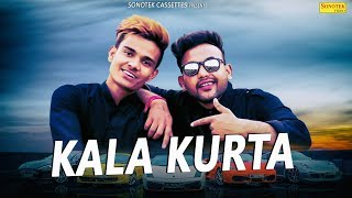 Kala Kurta Sawan Jhinjhaniya Ft. Anuj Kalyan Download Mp3 Song