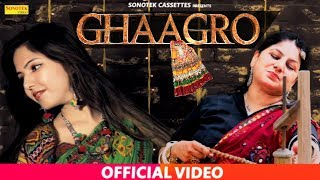 Ghagroo - Mamta Chaudhary Download Haryanvi Mp3 Song