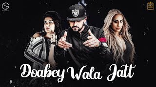 Doabey Wala - Garry Sandhu - Kaur B Download Mp3 Song