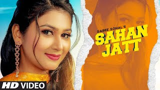 Sahan Jatt – Sabee Sohal Download Mp3 Song