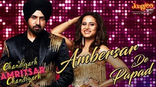 Ambersar De Papad – Gippy Grewal – Sunidhi Chauhan Download Mp3 Song