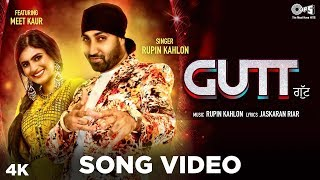 GUTT - Rupin Kahlon Ft. Meet Kaur Download Mp3 Song