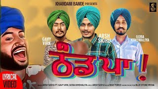 Thand Paa - Arsh Sidhu ft. Gavy Virk Download Mp3 Song