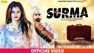 Anjali Raghav & Raj Mawar – Surma Mp3 Song