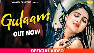 Gulam – Iqbal Chandana Mp3 Song Download