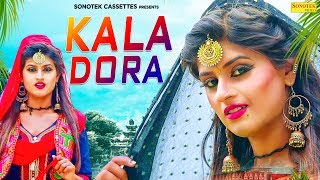 Dora Kala - DC Madana Mp3 Song Download