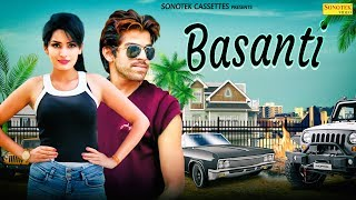 Masoom Sharma - Basanti Mp3 Song Download