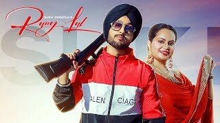 Rang Lal - Sukh Dhindsa & Deepak Dhillon Download Mp3