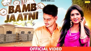 Bamb Jaatni - Vijay Dhuvatha Mp3 Song Download