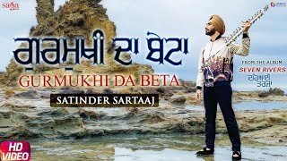 Satinder Sartaaj - Gurmukhi Da Beta Mp3 Song Download