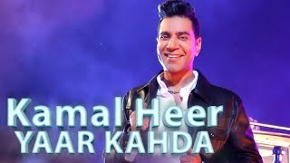 Yaar Kahda - Kamal Heer Download Mp3 Song
