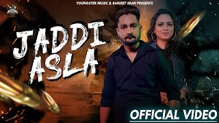 Jaddi Asla - Deep Nangal Wala Gurlez Akhtar Download Mp3 Song