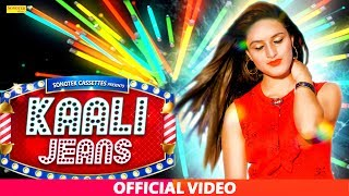 Kali Jeans Pe - Sandy Download Mp3 Song