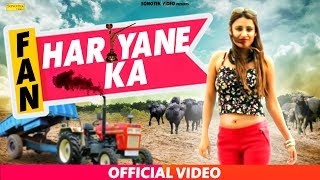 Fan Haryane Ka - Karan Sehrawat Download Mp3 Song